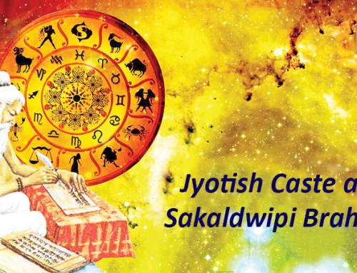Jyotish Caste and Sakaldwipi Brahmin Same or Not ?